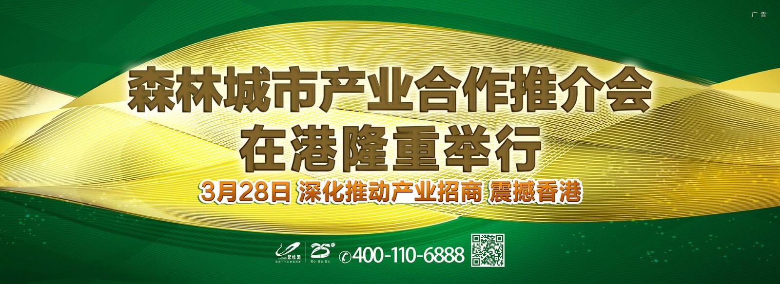 侠岚浮丘透视图,谭湘君壁纸,湖北省鄂州飞机场有没有确定下来,许昌